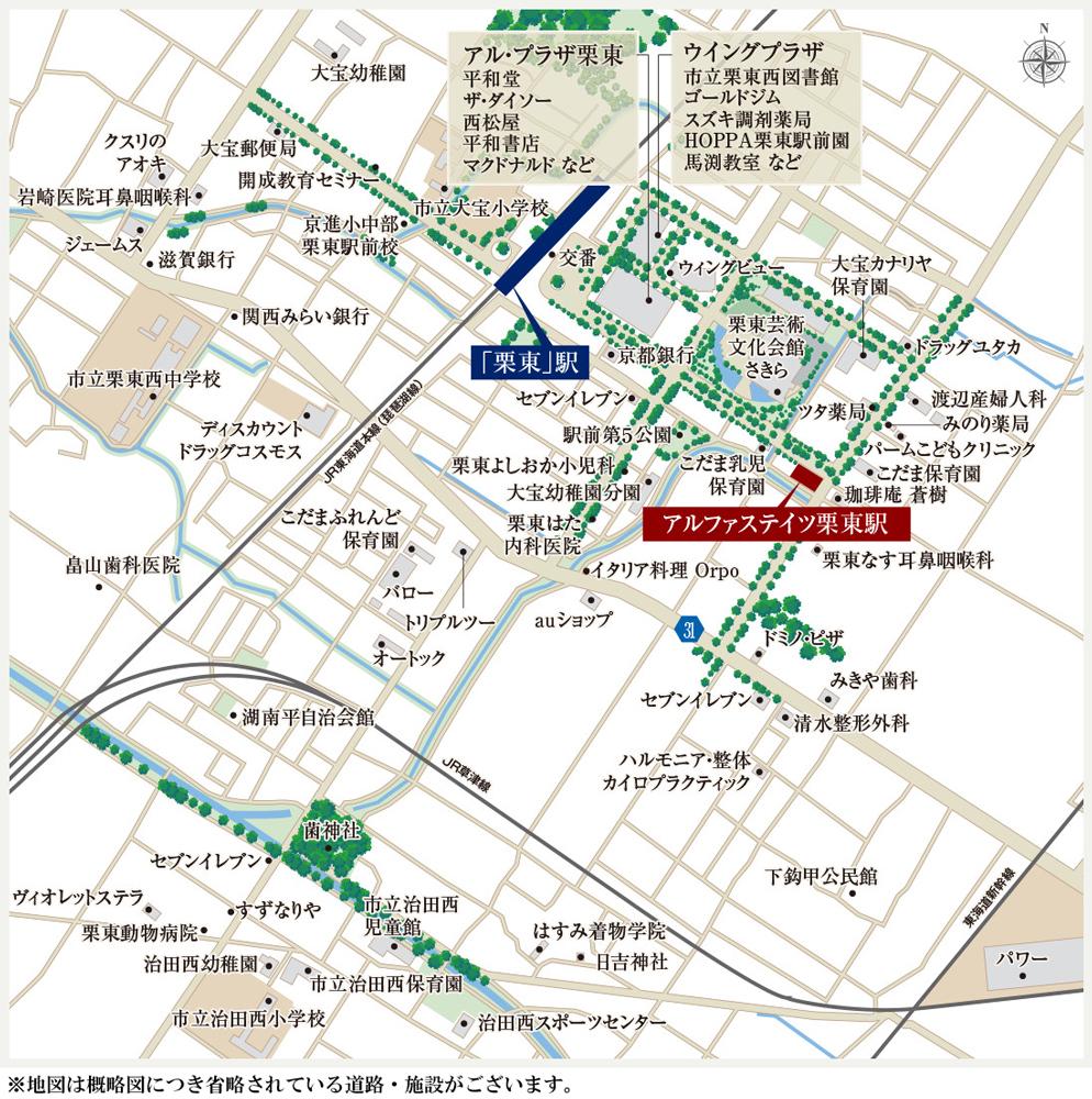 アルファステイツ栗東駅:案内図