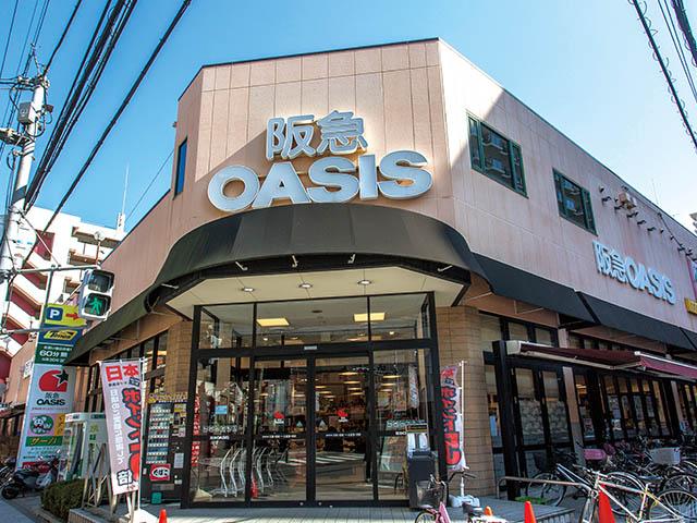 阪急オアシス同心店 約840m(徒歩11分)