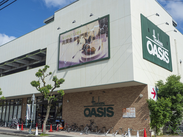 阪急オアシス 武庫之荘店 約810m(徒歩11分)
