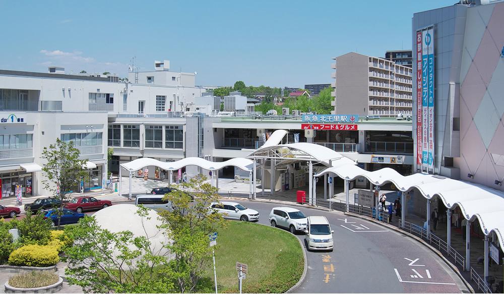 阪急「北千里」駅 約530m(徒歩7分)
