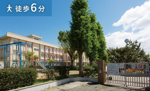 尼崎市立大庄小学校 約460m(徒歩6分)