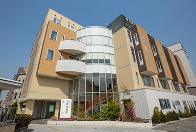 日新会病院 約230m(徒歩3分)