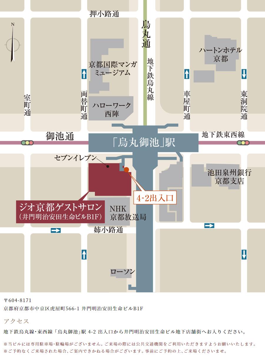 ジオ京都御所北:モデルルーム地図