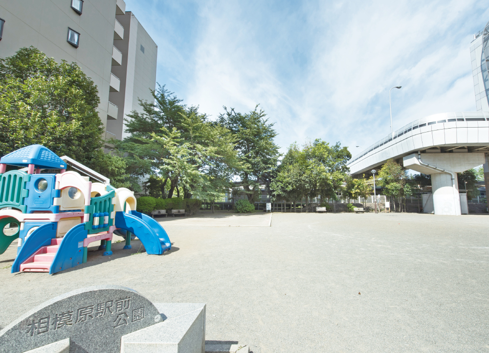相模原駅前公園 約450m(徒歩6分)