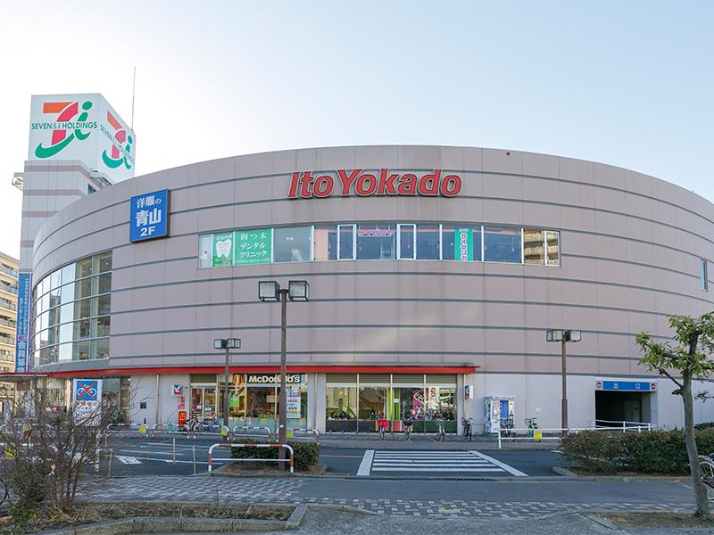 イトーヨーカドー四つ木店 約940m(徒歩12分)