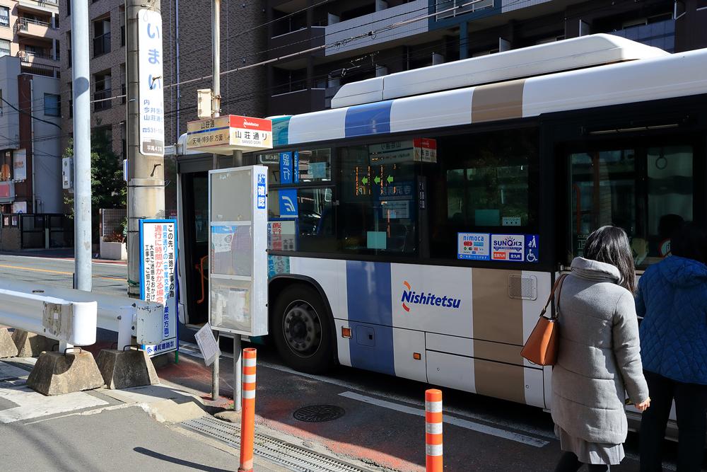 西鉄「山荘通」バス停 約390m(徒歩5分)