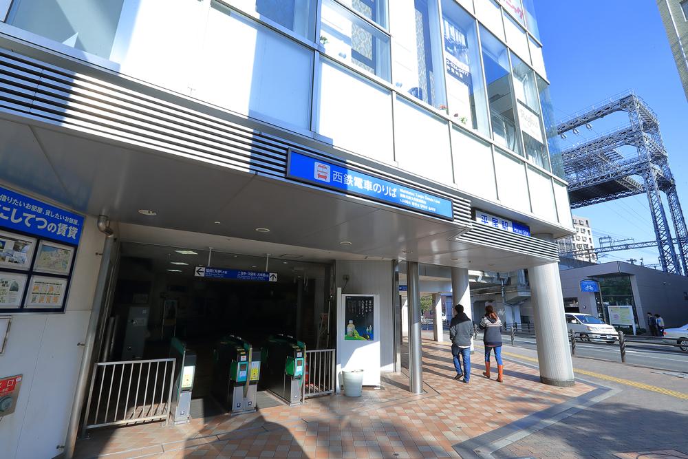 西鉄天神大牟田線「西鉄平尾」駅 約850m(徒歩11分)