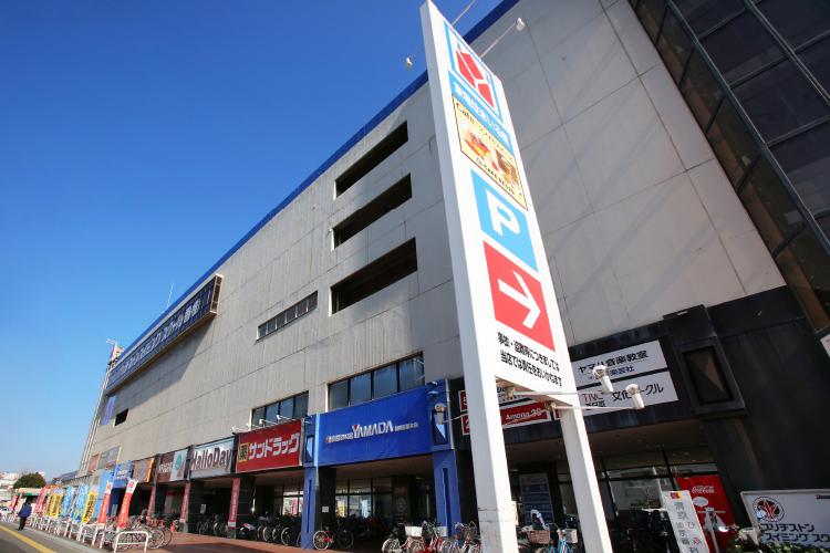 家電住まいる館YAMADA福岡香椎店 約80m(徒歩1分)
