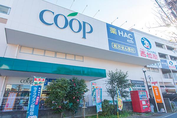 ユーコープ片倉店・西松屋片倉町店・ハックドラッグ片倉コープ店 約770m(徒歩10分)