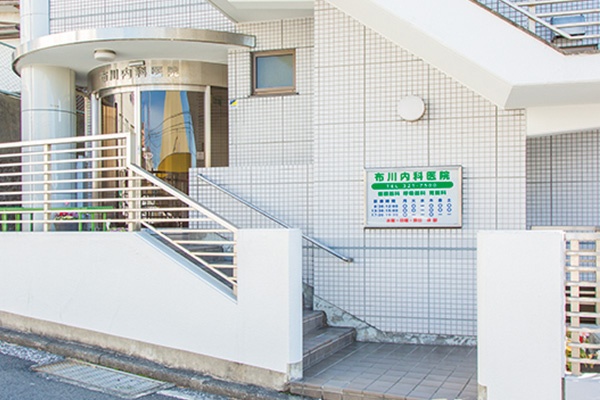 布川内科医院 約310m(徒歩4分)