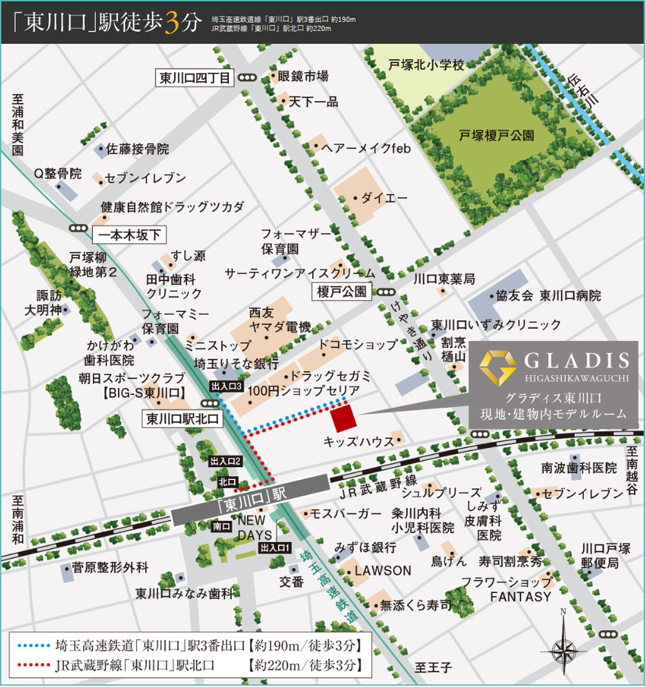 グラディス東川口:案内図