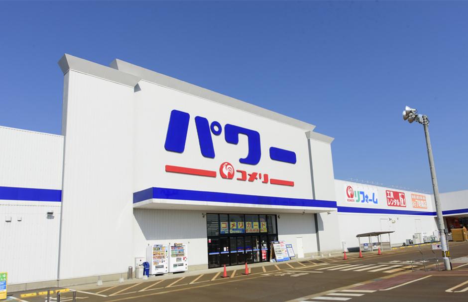 コメリパワー上越高田インター店 約1,800m(自転車9分)