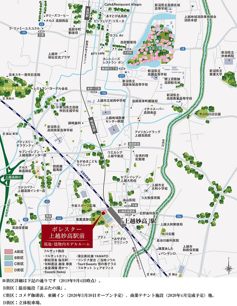 ポレスター上越妙高駅前:案内図