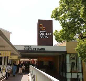 倉敷市立老松幼稚園 約1,000m(徒歩13分)