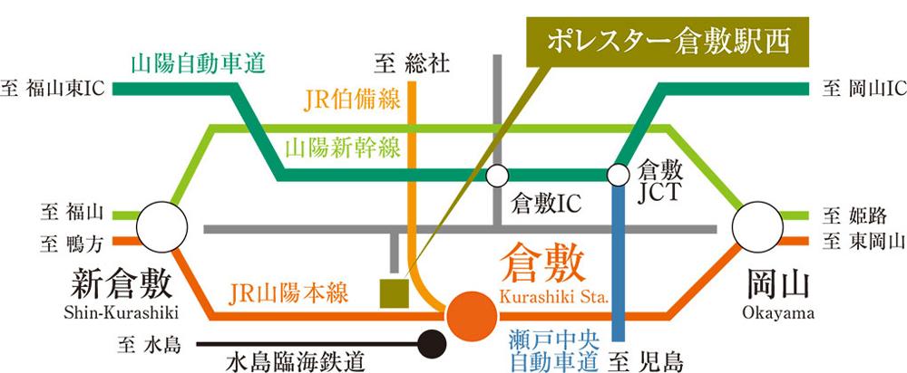 ポレスター倉敷駅西:交通図