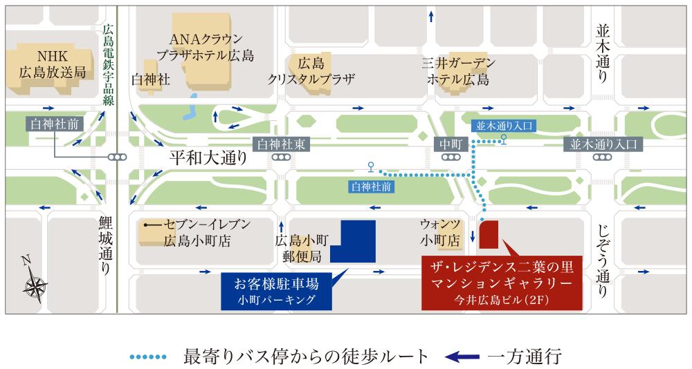 ザ・レジデンス二葉の里:モデルルーム地図