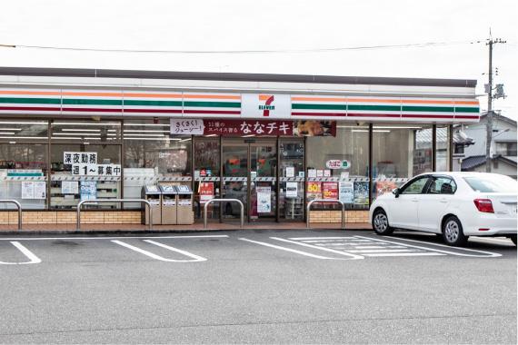 セブンイレブン広島井口明神店 約270m(徒歩4分)