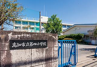 高知市立第四小学校 約250m(徒歩4分)