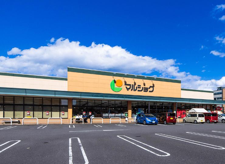マルショク東大道店 約560m(徒歩7分)