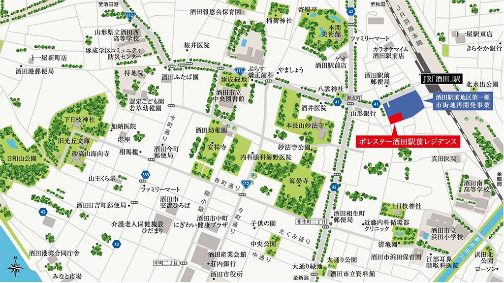 ポレスター酒田駅前レジデンス:案内図