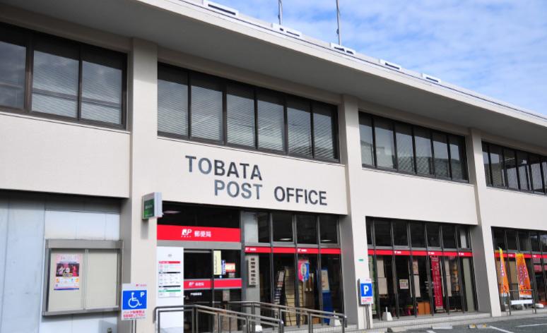 戸畑郵便局 約620m(徒歩8分)