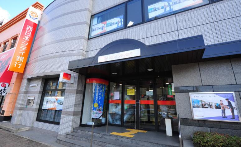 西日本シティ銀行 戸畑支店 約1,070m(車2分)