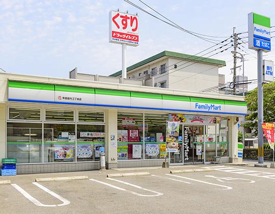 ファミリーマート 早良昭代3丁目店 約60m(徒歩1分)