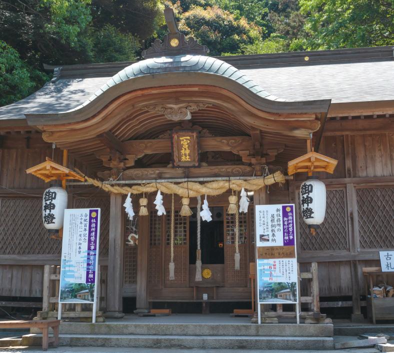 一ノ宮神社 約160m(徒歩2分)