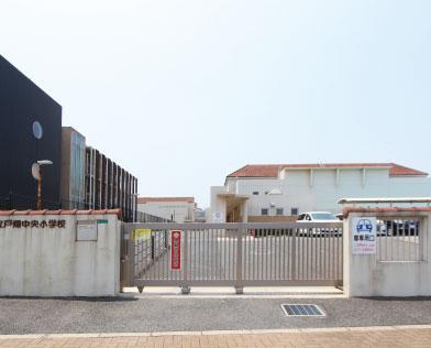 戸畑中央小学校 約850m(徒歩11分)