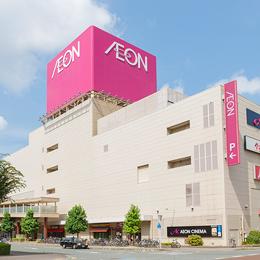 イオン大野城ショッピングセンター 約1,380m(車3分)