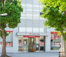 三菱UFJ銀行大和支店 約590m(徒歩8分)