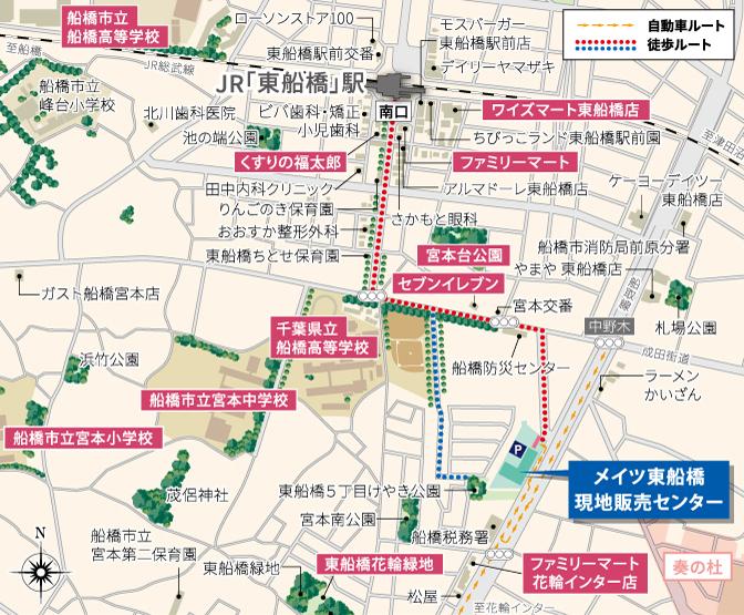 メイツ東船橋:案内図