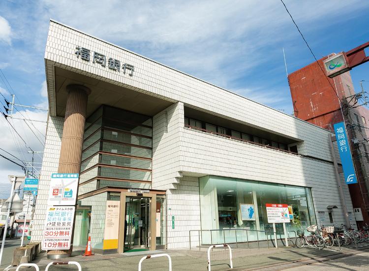 福岡銀行小郡支店 約120m(徒歩2分)