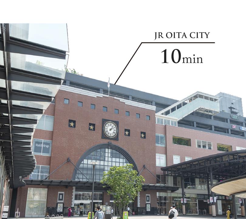 JRおおいたシティ 約780m(徒歩10分)