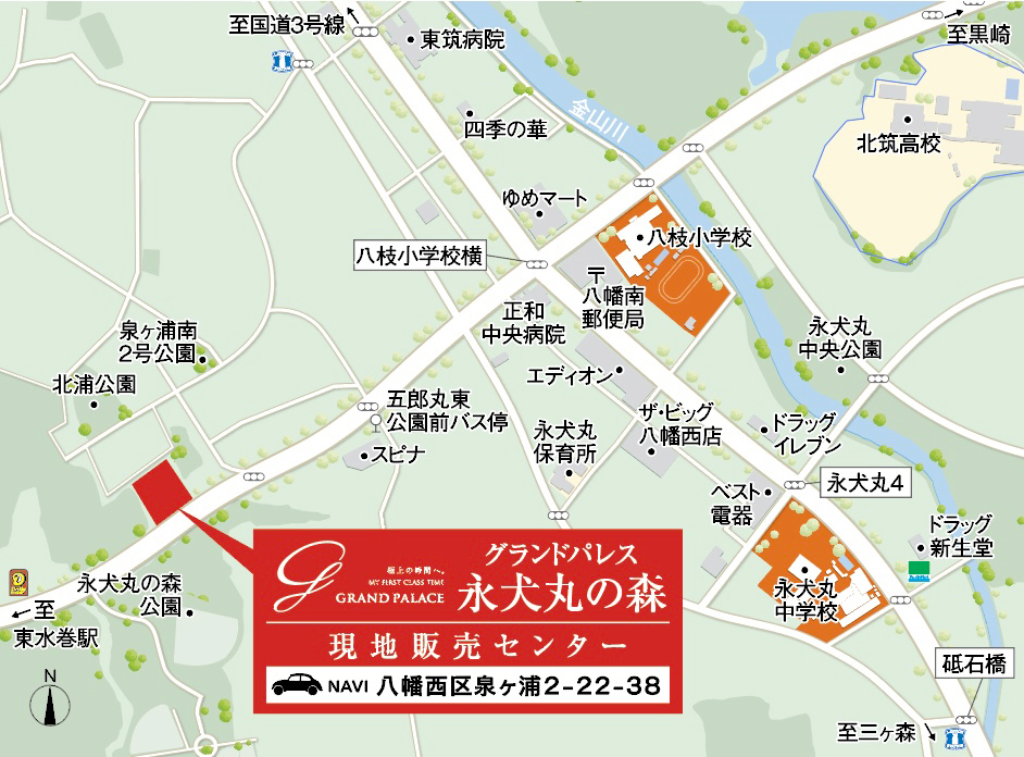 グランドパレス永犬丸の森:モデルルーム地図