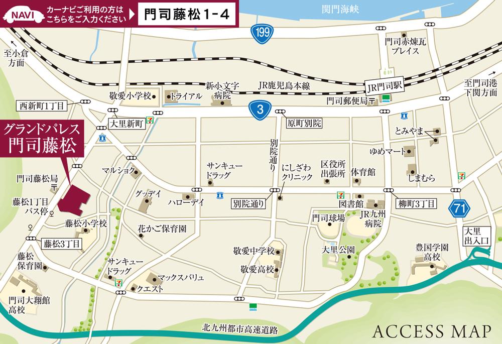 グランドパレス門司藤松:モデルルーム地図