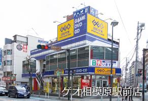 ゲオ相模原駅前店 約40m(徒歩1分)
