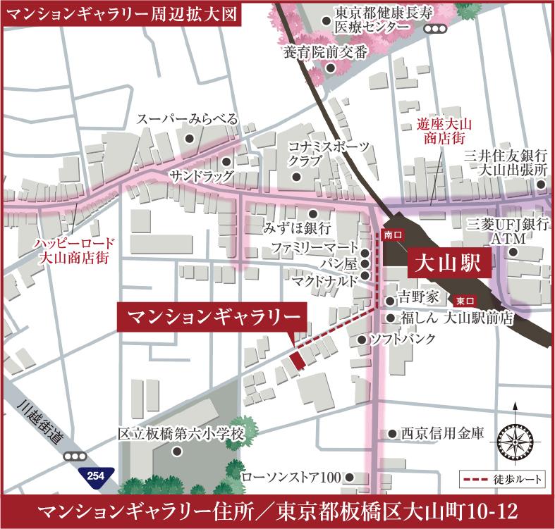 プレシス板橋大山 第1期:モデルルーム地図