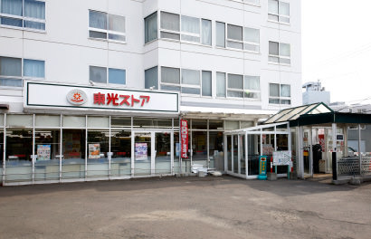 東光ストア宮の森店 約190m(徒歩3分)