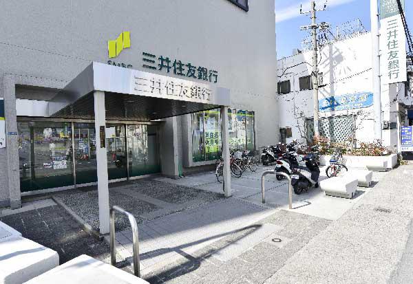 三井住友銀行 四条畷支店 約610m(徒歩8分)