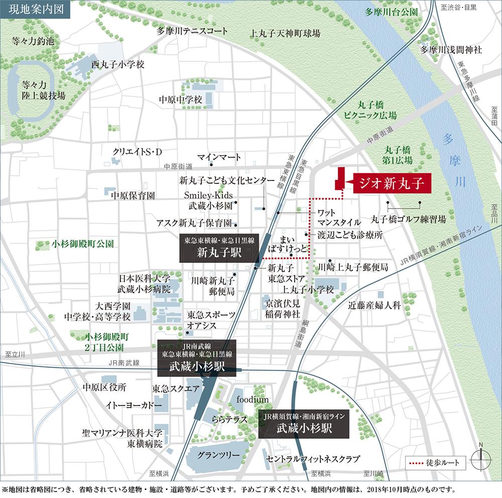 ジオ新丸子:モデルルーム地図