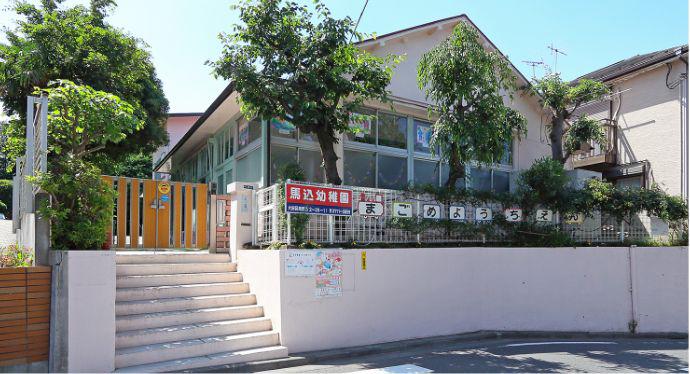 馬込幼稚園 約160m(徒歩2分)