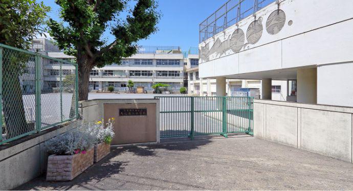 馬込第二小学校(通学指定校) 約540m(徒歩7分)