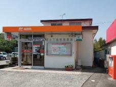 熊本下南部郵便局 約340m(徒歩5分)