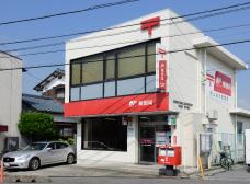 徳山桜木郵便局 約10m(徒歩1分)
