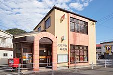 長崎戸町郵便局 約1,410m(車3分)