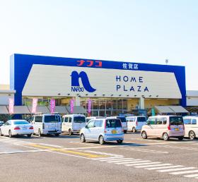 ホームプラザナフコ佐賀店 約260m(徒歩4分)