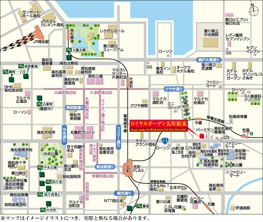 ロイヤルガーデン瓦町駅東:案内図