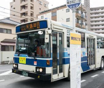 「東古松二丁目」バス停 約10m(徒歩1分)