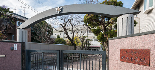 桜山中学校 約1,040m(徒歩13分)